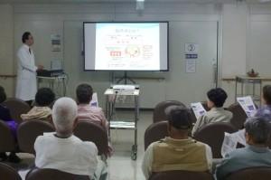 糖尿病教室20150402
