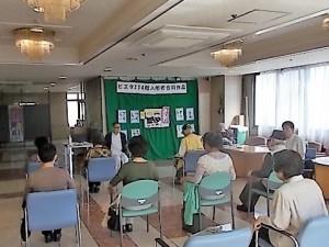 odekakehiroba201804